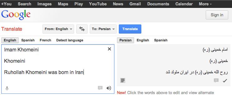 google translate s khomeini problem selfscholar